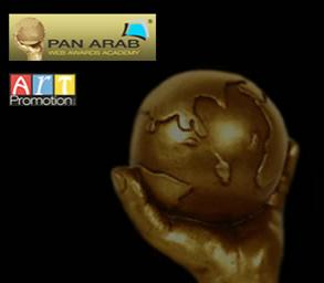 Pan arab award