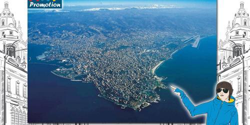 Beirut - Rebuilt